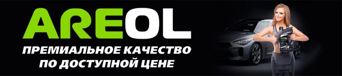 https://proficars.ru/news/areol_motornye_masla/