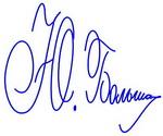 sign_bolshakov
